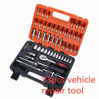 53pcs Automobile Motorcycle Car Repair Tool Box Tool Kit For Car Precision Ratchet Wrench Set Sleeve Universal Joint Hardware