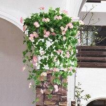 1 шт., искусственная Цветочная лоза для гостиной, украшение для свадебной вечеринки, цветок 78 см, Настенный Цветок, имитирующий утреннюю славу