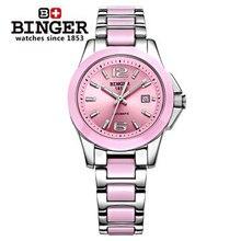 Праздничная распродажа Популярный Бренд Бингер Авто аналоговые Часы Из Нержавеющей Стали Розовые Керамические леди женские Часы Элегантные Наручные Часы Мило