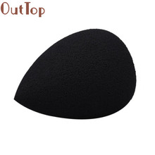 Puff Beauty Essentials Makeup sponge