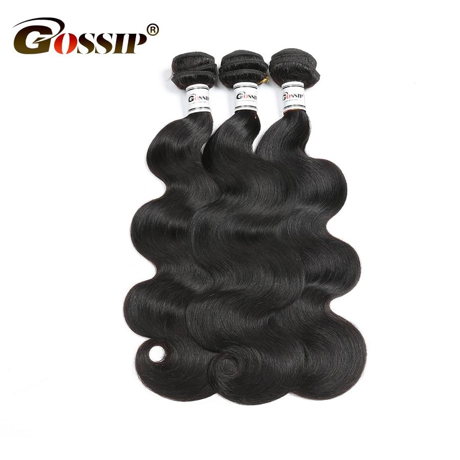 Brazilian Body Wave Hair Weave Bundles 8-28Gossip Remy Human Hair Bundles 1/3 pc Brazilian Body wave Hair Extension Double Weft