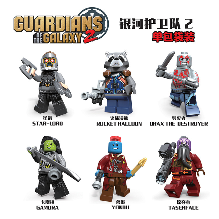 Hot 6 unids/lot 0262-0267 guardianes del galaxy 2 rocket man kamola predator bloques de construccion star-lord compatible