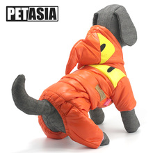 New Design Winter Dog Coat Jacket Winter Waterproof Pet Dog Clothes Fashion 4 Leg for Chihuahua Small Large Dogs XXL PETASIA