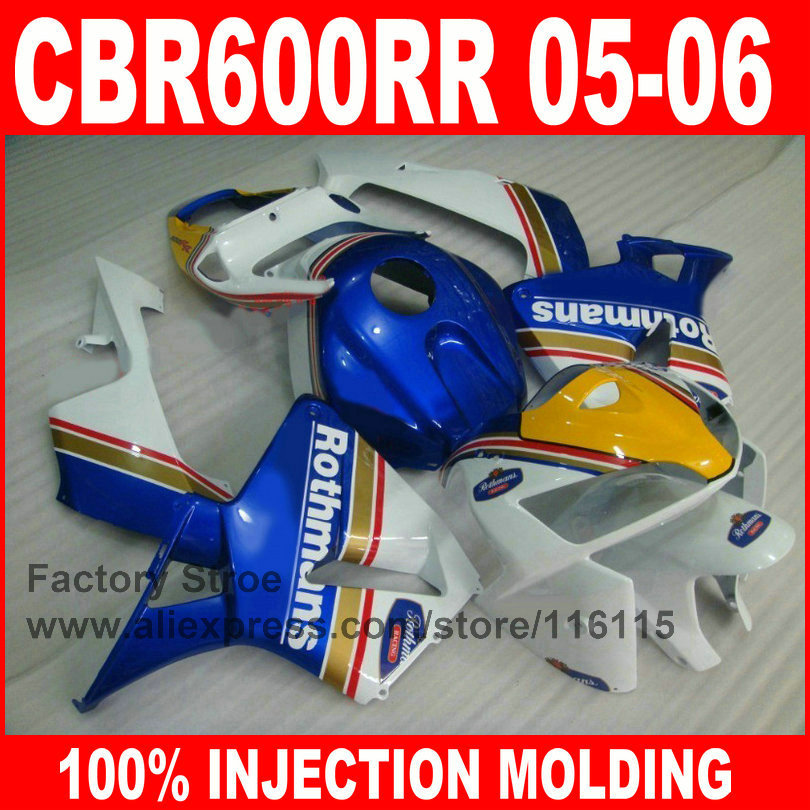 7gifts custom Injection motorcycle parts for HONDA 2005 2006 CBR 600RR 05 06 CBR600RR fairings Rothmans body repair fairing kits arashi motorcycle parts radiator grille protective cover grill guard protector for 2003 2004 2005 2006 honda cbr600rr cbr 600 rr