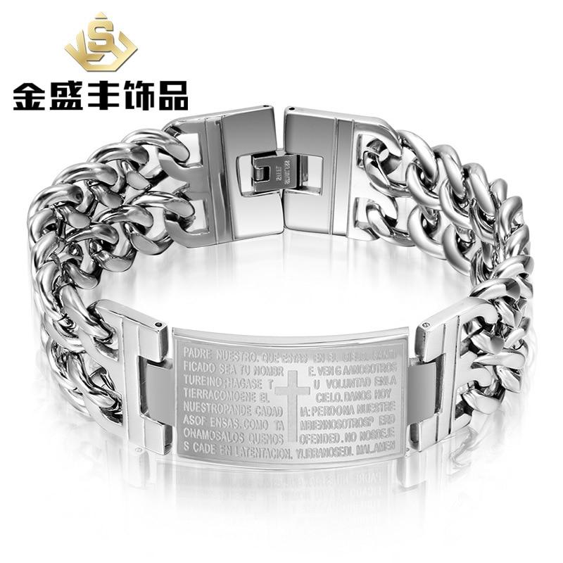 fashion 316L titanium steel bracelets for men man bracelet high polished cross scriptures aggressiveness accesories jewelry