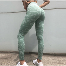 2019 New Camouflage Seamless Yoga Pants High Waist Push Up  Fitness Sport Running Pants Tights Sexy Hips Leggings Women Gym цены