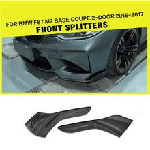 2 Series F87 Carbon Fiber Racing Front Splitters Lip Flaps for BMW F87 M2 Base Coupe 2-Door 2016-2017 электромобили hebei bmw 2 series coupe