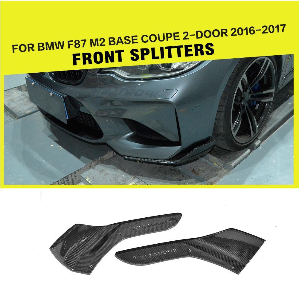 Fibre de carbone/FRP avant pare-chocs diviseurs lèvre Cupwings ailerons pour BMW série 2 F87 M2 Base Coupe 2 portes 2016-2018