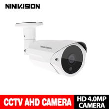 NINIVISION Super AHD Camera HD 4MP Surveillance Outdoor Indoor Waterproof Home CCTV infrared Security Camera System With Bracket ninivision new home super 4mp hd ahd camera security cctv black mini dome 24led infrared night vision surveillance camera system