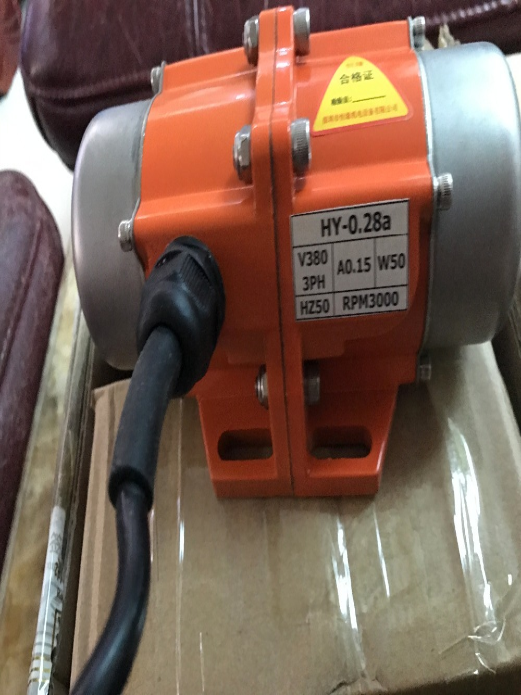 110V 380V Mini Industrial Vibration Motor 15W/20W Vibrating Screen Governor