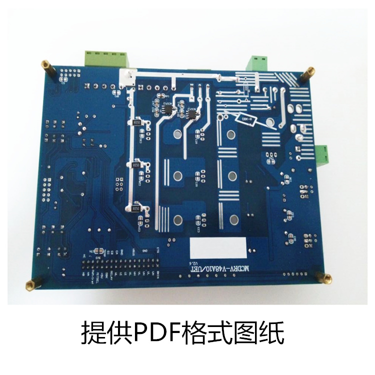 US $256 5 5% OFF STM8MC KIT brushless DC motor BLDC power driver panel  Rated voltage 24V, rated power 300W-in Electronics Stocks from Electronic