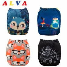 U Pick ALVA Baby 2017 Most Popular Digital Position Baby Cloth Diaper with Microfiber Insert (YD Series)