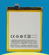 100% new BT15 Battery 3000mAh for MEIZU M3S In stock With Tracking number
