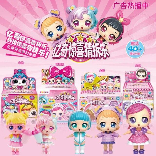 Moda de nova surpresa Desembalar LoL Bonecas diy boneca Bonecas Figura de Ação Brinquedos Educacionais Do Bebê Da Novidade bebek menina Presentes brithday