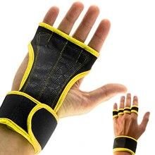 Перчатки для тяжелой атлетики, фитнес, полуперчатки для занятий спортом, кроссдрессировка, перчатки для рук, напульсники, гантели, гимнастические, с силиконовой подкладкой