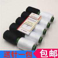 Crochet Thread Yarn Para Linha De Bordar On Cone Sewing Machine Thread To Sew The Hand Needle And Color 10 50 Cotton Clothes