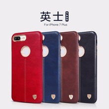 Nillkin Englon case for iphone 7 plus (5.5 inch)  PU Leather Vintage back cover for iphone 7plus work with magnetic phone holder