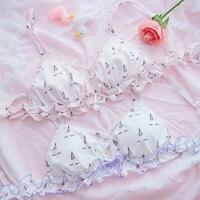 3071c1f0c Cute Anime Unicorn Lingerie Set Sweet Women S Cross Bandage Bow Pom Pom  Ruffle Design Lace