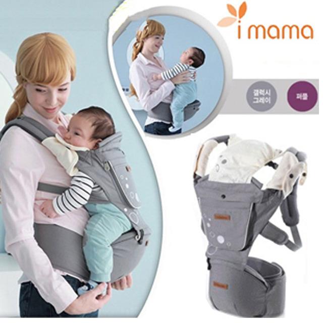 Multifuncional Ao Ar Livre Canguru Bebê Mochila Funda Portador de Bebê Recém-nascido Carriage Hipseat Estilingue Envoltório de Verão E Inverno
