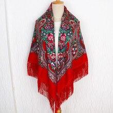 Красная Женская шаль с принтом в русском стиле, Национальный дизайн, с четырьмя боковыми кисточками, большая шаль, шарф большого размера, 135 см* 135 см 03