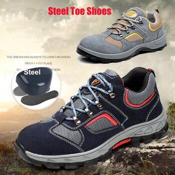 Мужские модные ботинки с защитой от пирсинга и пирсинга, дышащие рабочие ботинки со стальным носком, походные ботинки для альпинизма