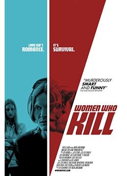 《致命女人》2016年美国爱情,犯罪,悬疑电影在线观看