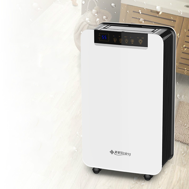 MD-16E intelligent dehumidifier Industrial high power Dehumidifier Bedroom clothes dryer basement Silent Dehumidifying dryer цена и фото