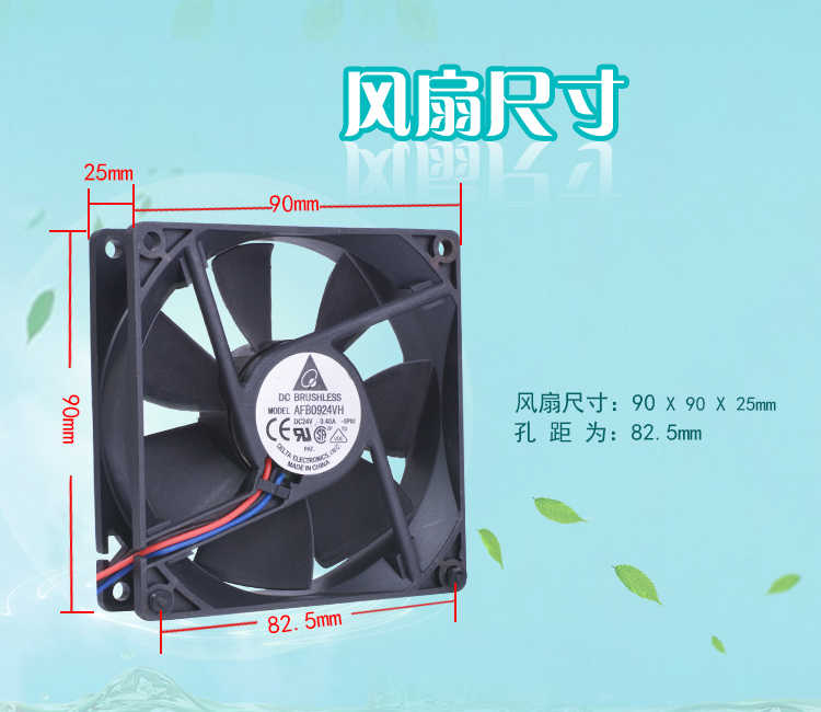 Novo Radiador CPU Ventilador Cooler Para PC Inversor SP02 AFB0924VH DC 24 V 0.40A 9 CM 90*90*25 MM MAX 3800 RPM 67.8CFM