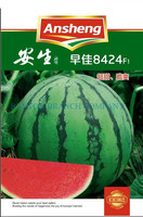 Supply one Original Package 50pcs Red watermelon fruits seeds, big red flesh hybrid generation watermelon seeds