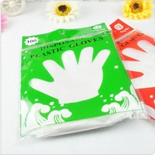 Disposable Gloves Transparent Plastic Film Medical Health Food Catering Beauty Housework Kitchen Thickening