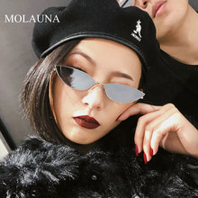 MOLAUNA New Fashion Sunglasses Women Brand Designer Mirror Shades Sun Glasses Gradient Small Glasses For Women Oculos De Sol molauna round sunglasses women brand designer retro sun glasses for women fashion mirror shades female glasses oculos de sol