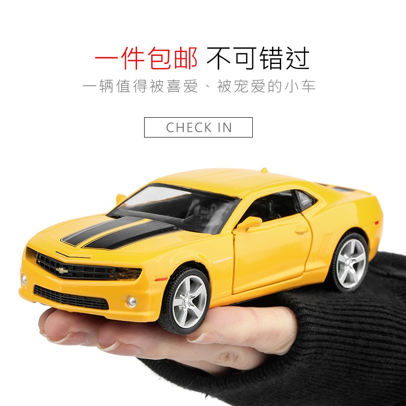 136 alloy Sports car model Chevrolet Camaro Open the door back to power metallic material kids toys-in Diecasts u0026 Toy Vehicles from Toys u0026 Hobbies on ...  sc 1 st  AliExpress.com & 1:36 alloy Sports car model Chevrolet Camaro Open the door back to ...