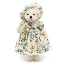 40cm Teddy bear plush toys for children girls gifts high quality