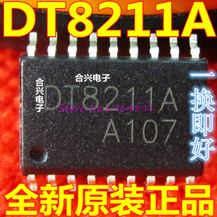 1pcs/lot DT8211A DT8211 SOP-18 In Stock