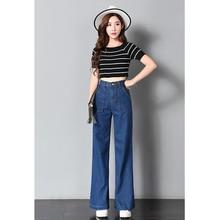 Fashion Women Vintage Wide Leg Jeans Loose Washed Big Pocket  High Waist Denim Pants Long Jeans New tie waist pocket wide leg jeans