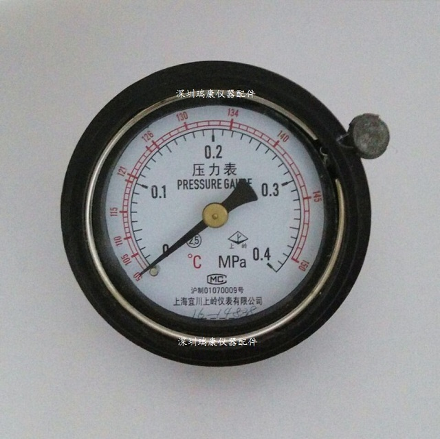Shen\'an vertikale druckdampf sterilisator 150 grad temperaturanzeige ...