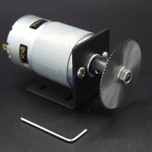 24V DC Motor With 60mm Saw Blade DIY Accessories For Mini Lathe Table Saw Eletric Saw Bench Cutting Machine Woodworking