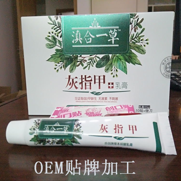 1 box Onychomycosis cream Nail Fungus Cream, nail disease ointment nails thickening, hardening, nails hand, foot and paronychia sumifun 100% original 19 4g red white tiger balm ointment thailand painkiller ointment muscle pain relief ointment soothe itch