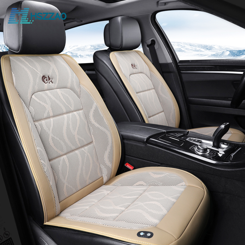 Роскошная подушка для автомобильного сиденья 12 В, воздушная подушка с вентилятором, массажные чехлы для сидений автомобиля, охлаждающий жилет, прохладная летняя вентиляционная подушка - 4