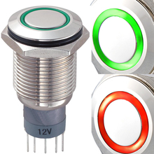 16mm brass switch with Double Color Green/Red 6V 12V 24V 220V momentary 1no1nc metal push button switch