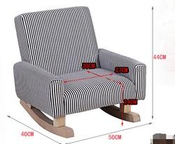 Childrens sofa, rocking chair. Baby small sofa.