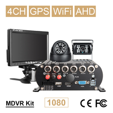 цена на 7Inch Car Monitor+2Pcs 2.0Mp Night Vision Camera +4CH Wifi GPS Hard Disk HDD Mdvr Car Dvr Kits Loop Record I/O Alarm Real Time