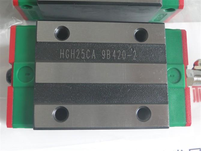 HIWIN HGH25CA  linear guide block 2pcs hiwin hgh25ca linear guide slider block linear rails carrier