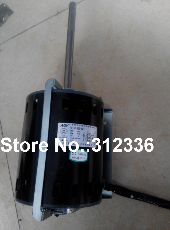 цена на Fast Shipping MOW YF139-550-4A11 220V 50Hz 550W 4 Pole single phase capacitor run asynchronous motor