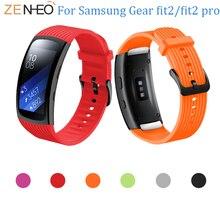 Silicone Strap For Samsung Gear Fit 2 Pro Watchband wristbands replacement for Samsung Gear Fit 2 Watches straps bands bracelet цена