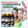 (Buy 3 Get 1 Free) Krill Oil 100 Capsules HIGH-500 MG Omega-3 Fatty Acids-EPA-DHA Astaxanthin