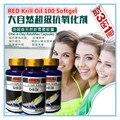 (Comprar 3 Get 1 Free) Krill Oil 100 MG Cápsulas HIGH-500 Astaxantina Omega-3 Os Ácidos Gordos-EPA-DHA