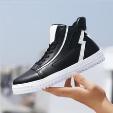 Men's Vulcanize Shoes Men Spring Autumn Top Fashion Sneakers Lace-up High Style Mixed Colors Man Sneakers Men Platform Shoes