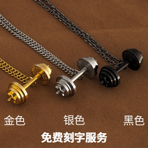Image 3 - Dumbbell Splicing pendant necklaces Mens stainless steel fitness barbell Removal jewelry   mygrillz