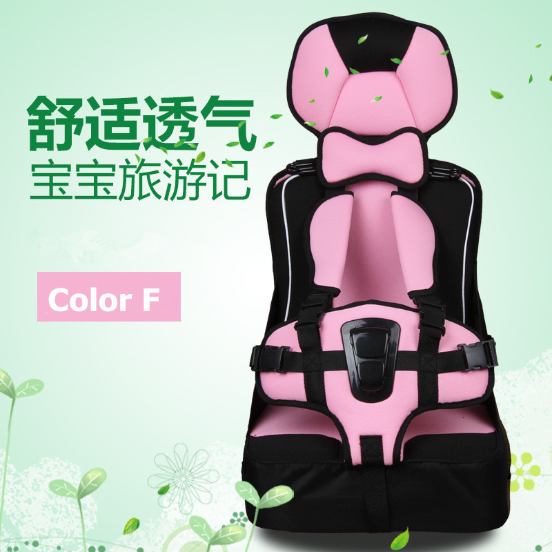 new 0 8 years old baby portable heighten car safety seat kids car seat car chairs for children. Black Bedroom Furniture Sets. Home Design Ideas